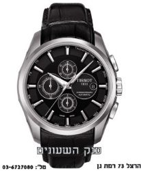 TISSOT T-TREND COUTURIER T035.627.16.051.00 להנחות לתקשר ל 0526046669