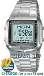 CASIO DB360-1A