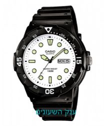 CASIO MRW-200H-7
